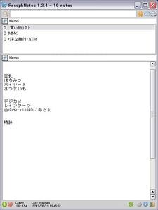 spt130218b.jpg
